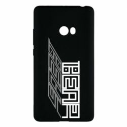 Чехол для Xiaomi Mi Note 2 BEARTEXT