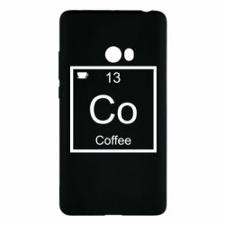 Чохол для Xiaomi Mi Note 2 Co coffee