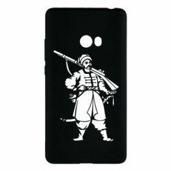 Чехол для Xiaomi Mi Note 2 Cossack with a gun