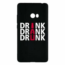 Чехол для Xiaomi Mi Note 2 Drink Drank Drunk