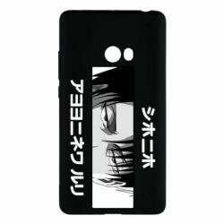 Чохол для Xiaomi Mi Note 2 Levi's Eyes