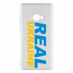 Чехол для Xiaomi Mi Note 2 Real Ukraine