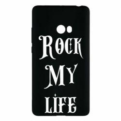 Чехол для Xiaomi Mi Note 2 Rock my life