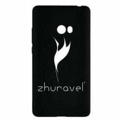 Чохол для Xiaomi Mi Note 2 Zhuravel