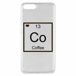 Чохол для Xiaomi Mi Note 3 Co coffee