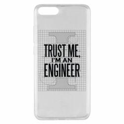 Чохол для Xiaomi Mi Note 3 Довірся мені я інженер