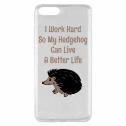 Чехол для Xiaomi Mi Note 3 Hedgehog with text