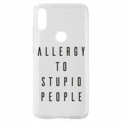 Чехол для Xiaomi Mi Play Allergy To Stupid People