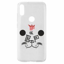 Чехол для Xiaomi Mi Play BEAR PANDA BP VERSION 2