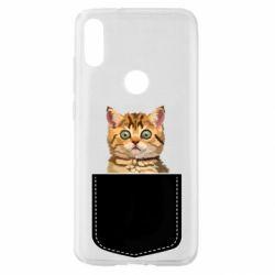 Чехол для Xiaomi Mi Play Cat in your pocket