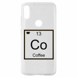 Чохол для Xiaomi Mi Play Co coffee