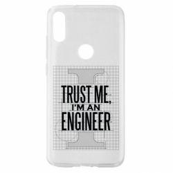 Чохол для Xiaomi Mi Play Довірся мені я інженер