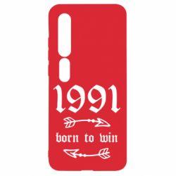 Чехол для Xiaomi Mi10/10 Pro 1991 Born to win