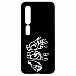 Чехол для Xiaomi Mi10/10 Pro 4:20 (чотири двадцять)