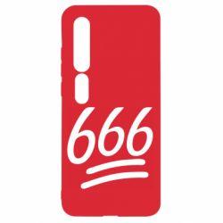 Чехол для Xiaomi Mi10/10 Pro 666