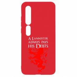 Чехол для Xiaomi Mi10/10 Pro A Lannister always pays his debts
