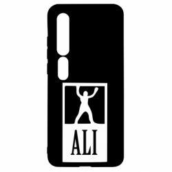 Чехол для Xiaomi Mi10/10 Pro Ali