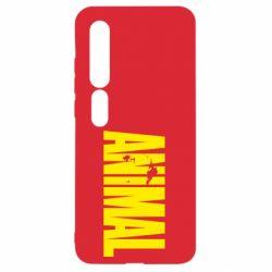 Чехол для Xiaomi Mi10/10 Pro Animal Logo