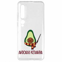 Чехол для Xiaomi Mi10/10 Pro Avocado kedavra