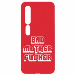 Чехол для Xiaomi Mi10/10 Pro Bad Mother F*cker