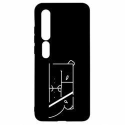 Чехол для Xiaomi Mi10/10 Pro Bear stripes