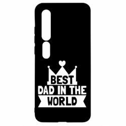 Чехол для Xiaomi Mi10/10 Pro Best dad in the world