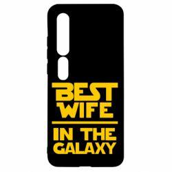 Чехол для Xiaomi Mi10/10 Pro Best wife in the Galaxy