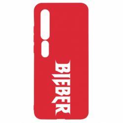 Чехол для Xiaomi Mi10/10 Pro Bieber