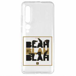 Чехол для Xiaomi Mi10/10 Pro Blah Blah Blah