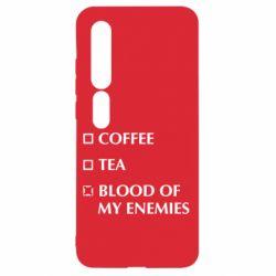 Чехол для Xiaomi Mi10/10 Pro Blood of my enemies
