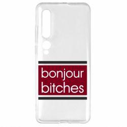 Чехол для Xiaomi Mi10/10 Pro Bonjour bitches