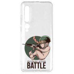 Чехол для Xiaomi Mi10/10 Pro Born For Battle