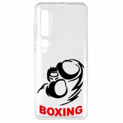 Чехол для Xiaomi Mi10/10 Pro Boxing