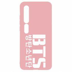 Чехол для Xiaomi Mi10/10 Pro Bts logo