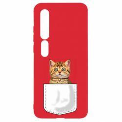 Чехол для Xiaomi Mi10/10 Pro Cat in your pocket