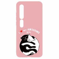 Чехол для Xiaomi Mi10/10 Pro Cats with a smile