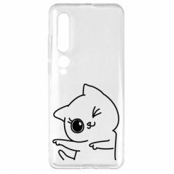 Чехол для Xiaomi Mi10/10 Pro Cheerful kitten