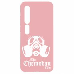 Чехол для Xiaomi Mi10/10 Pro Chemodan