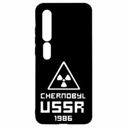 Чехол для Xiaomi Mi10/10 Pro Chernobyl USSR