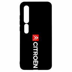 Чехол для Xiaomi Mi10/10 Pro Citroë\