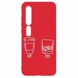Чехол для Xiaomi Mi10/10 Pro Coffee and whiskey