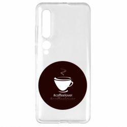 Чехол для Xiaomi Mi10/10 Pro #CoffeLover