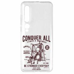 Чехол для Xiaomi Mi10/10 Pro Conquer All