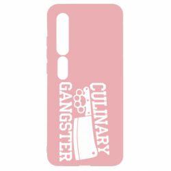 Чехол для Xiaomi Mi10/10 Pro Culinary Gangster