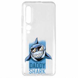 Чехол для Xiaomi Mi10/10 Pro Daddy shark