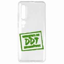 Чехол для Xiaomi Mi10/10 Pro DDT (ДДТ)