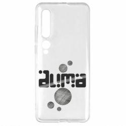 Чехол для Xiaomi Mi10/10 Pro Дмитро