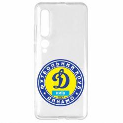 Чехол для Xiaomi Mi10/10 Pro Динамо Киев