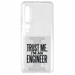 Чехол для Xiaomi Mi10/10 Pro Довірся мені я інженер