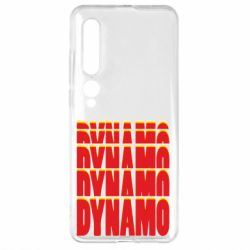 Чехол для Xiaomi Mi10/10 Pro Dynamo repetition